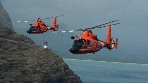 ヘリコプターが移動しているイメージ