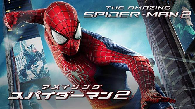 スパイダーマン:ファー・フロム・ホーム公開前にストアオープン!