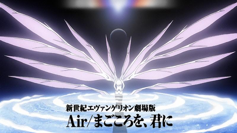 新世紀エヴァンゲリオン劇場版 Air/まごころを、君にの画像 p1_25