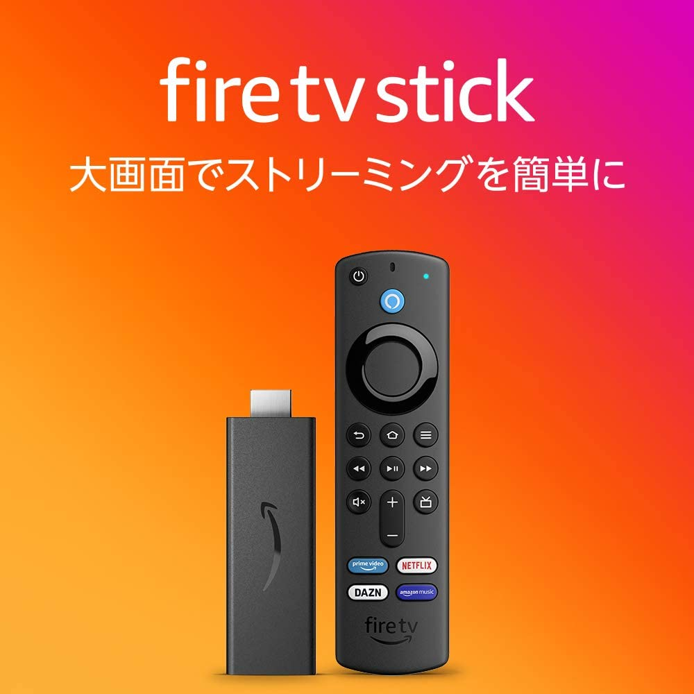 Fire TV Stick 新型リモコン
