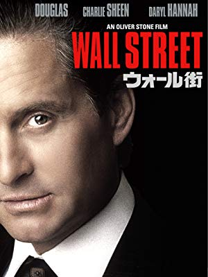 ウォール街